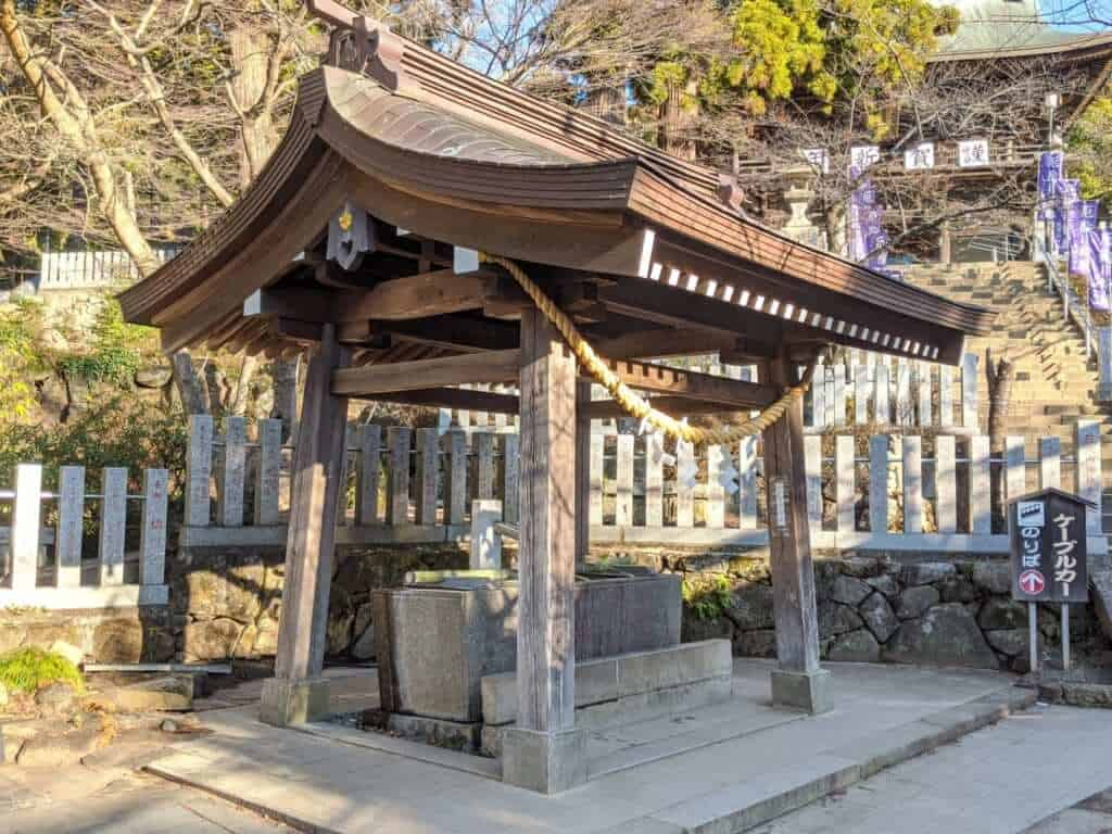 Hand-Cleansing at Tsukuba Shrine