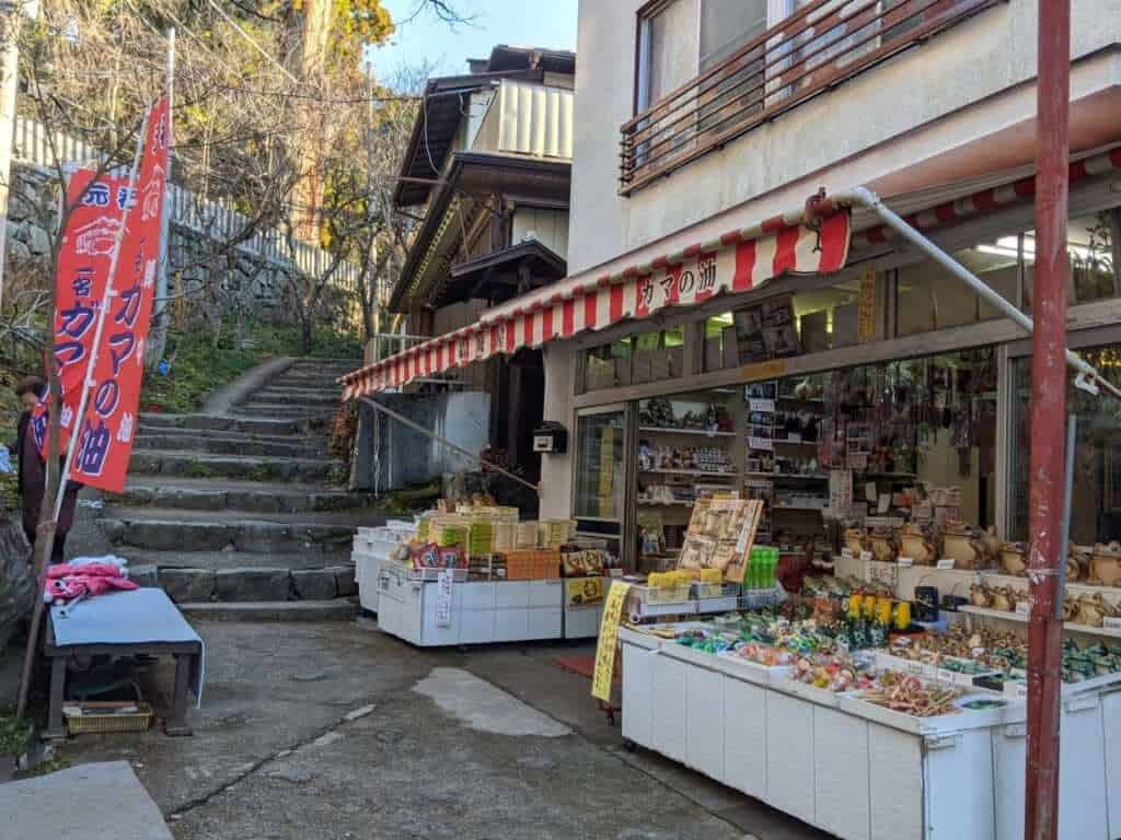 Market at Tsukuba Shrine