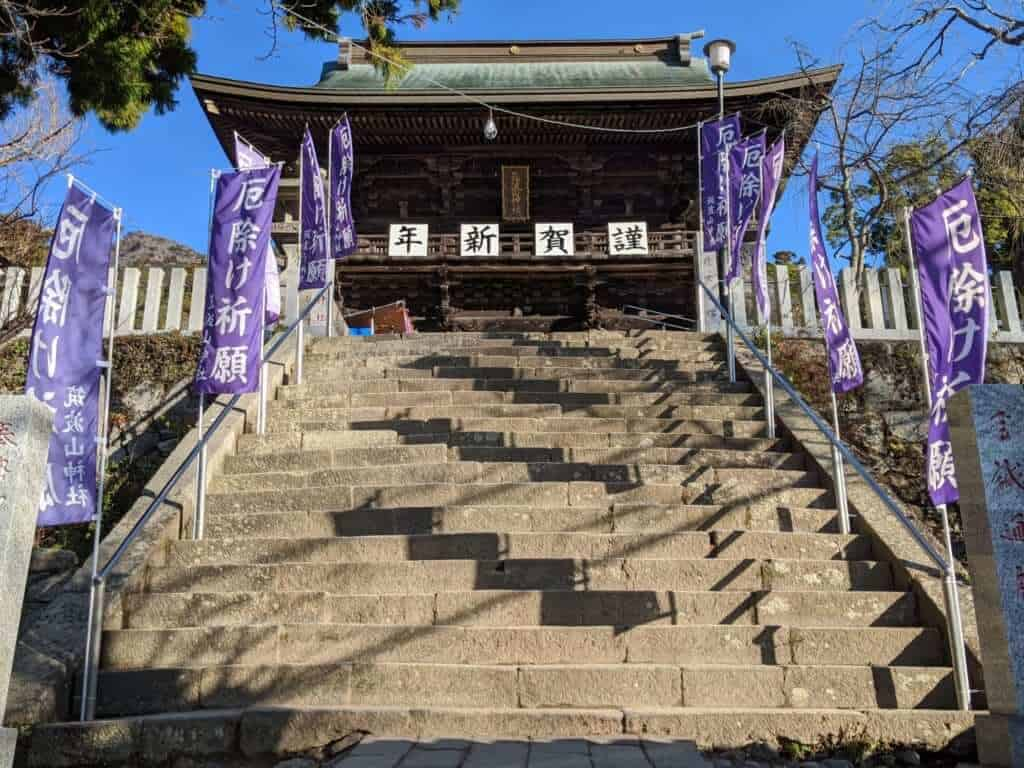 Stairs Leading to Tsukuba Shrine