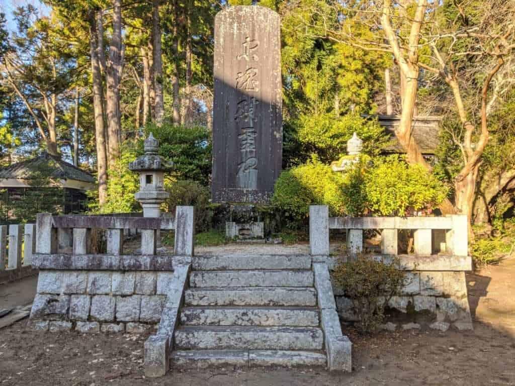 A Headstone at Tsukuba Shrine