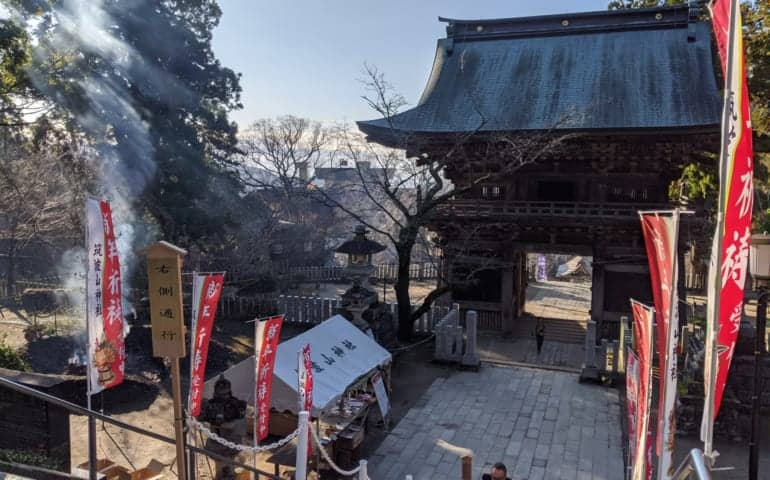 Tsukuba Shrine at Mt. Tsukuba