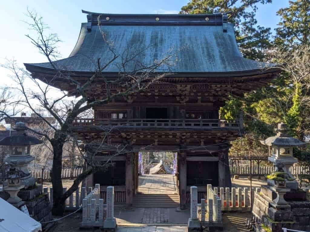 Entrance to Tsukuba Shrine
