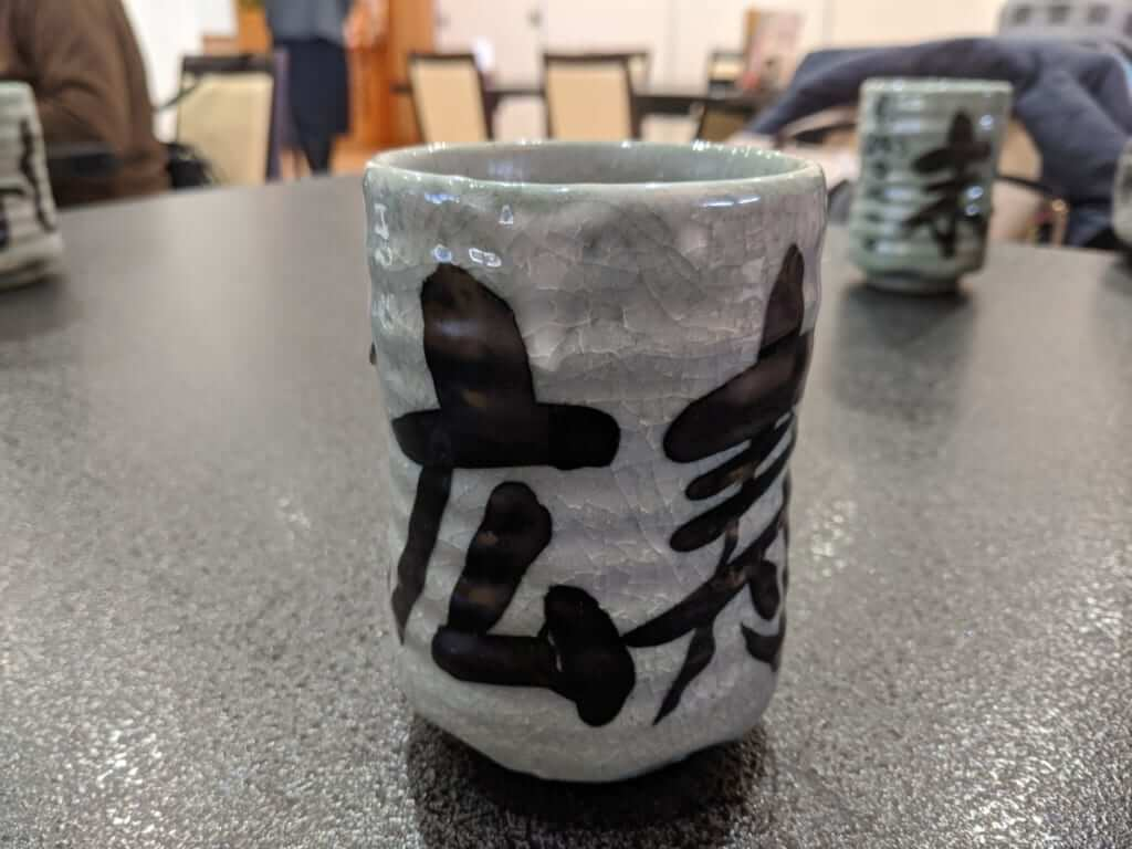 Hot Green Tea in Sakuragawa
