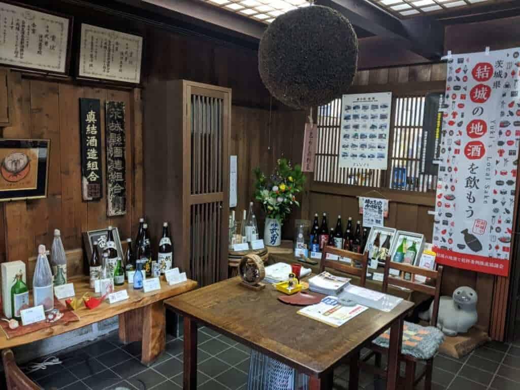 Sake Brewery Front Shop