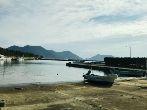 Ojika landscape