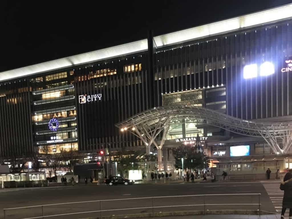 Fukuoka JR station