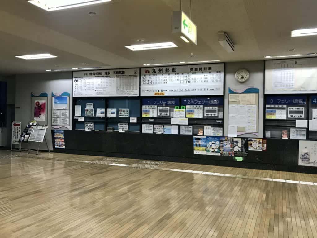 Ticketing desk Hakata Port