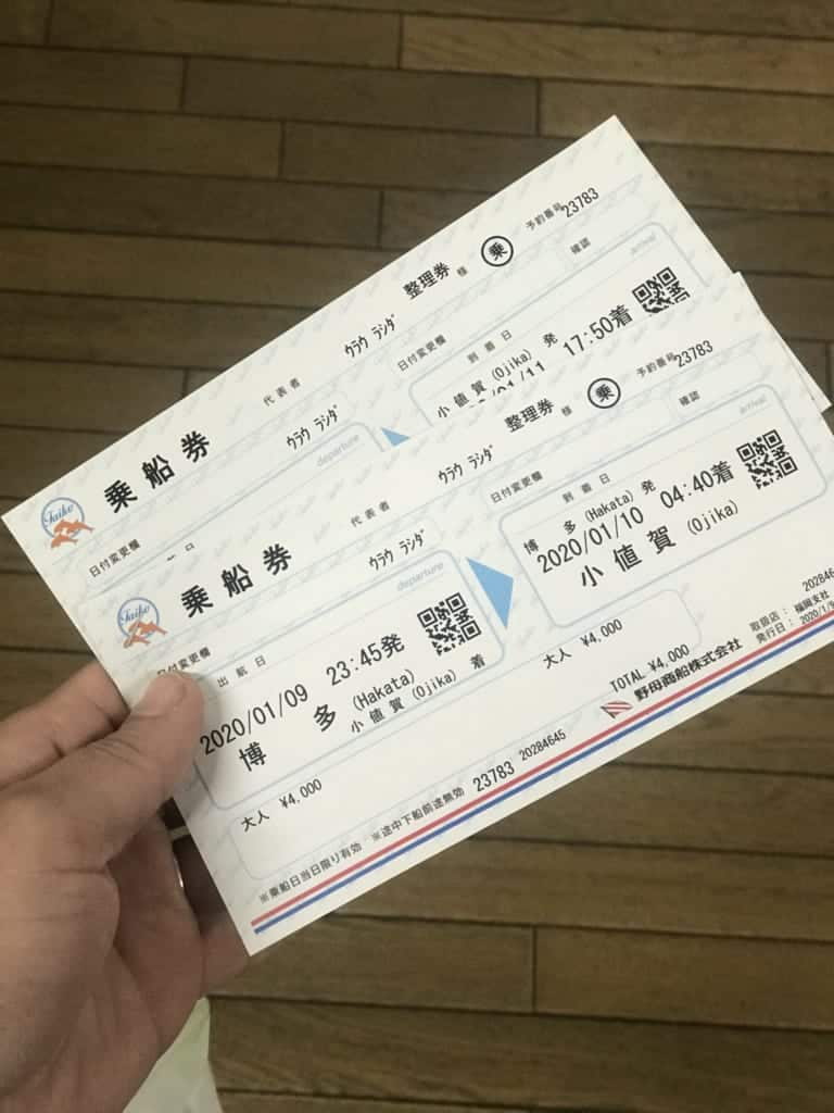 Boarding tickets to Ojika