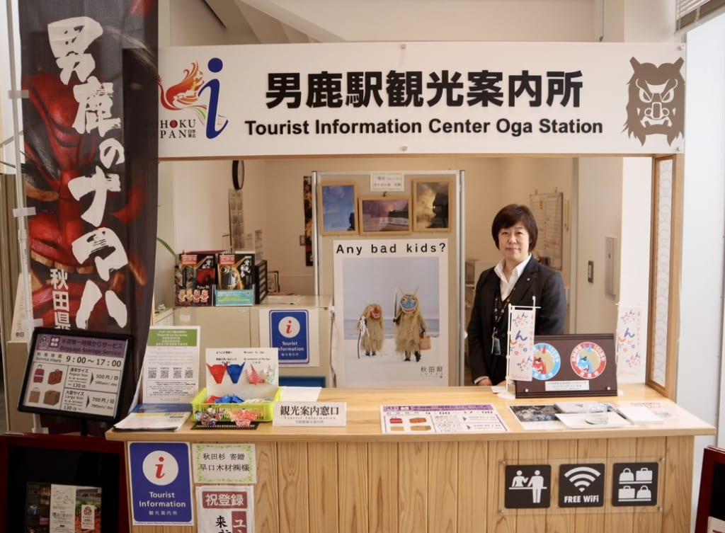 The tourist information booth at Oga station