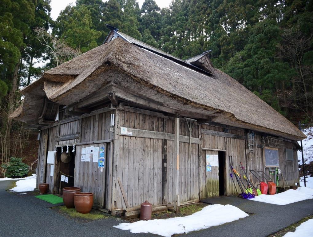 Japanese house in Shinzan Folklore museum