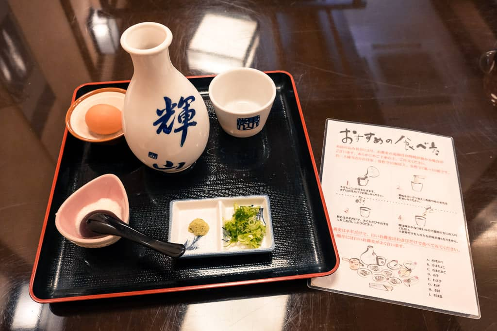 Side vegetables and soup for Japanese soba buckwheat noodle in Izushi Castle Town, Hyogo, Japan