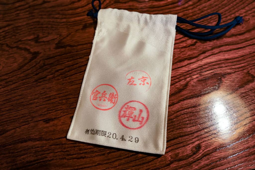 Coin pouch for Soba Buckwheat noodle eating tour in Izushi Castle town in Hyogo