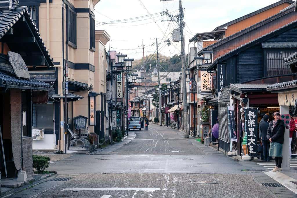 A street down Izushi