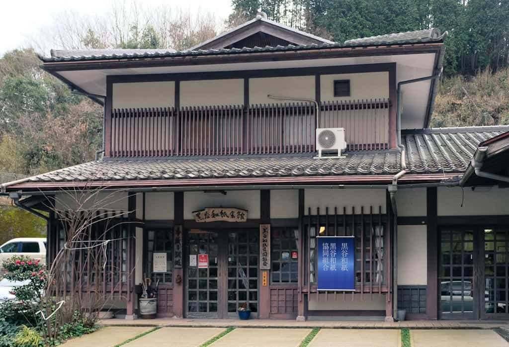 traditional Japanese building and museum