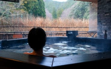 Mika at A Private Onsen Spa at Nishimuraya Hotel Shogetsutei