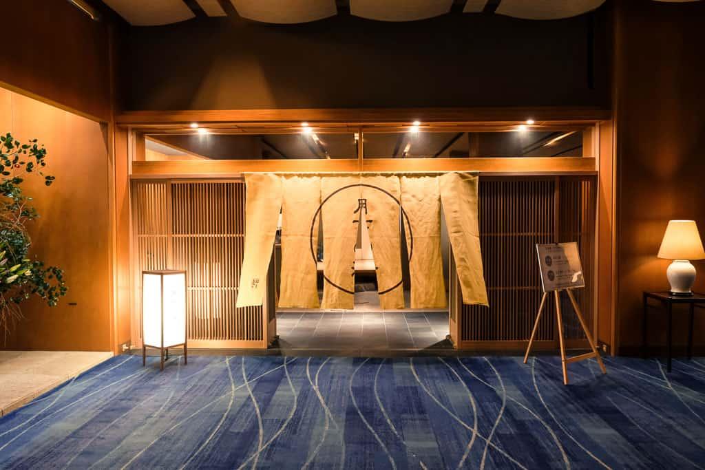 public bath in Nishimuraya Hotel Shogetsutei, kinosaki onsen, one of Japan's top hot spring towns