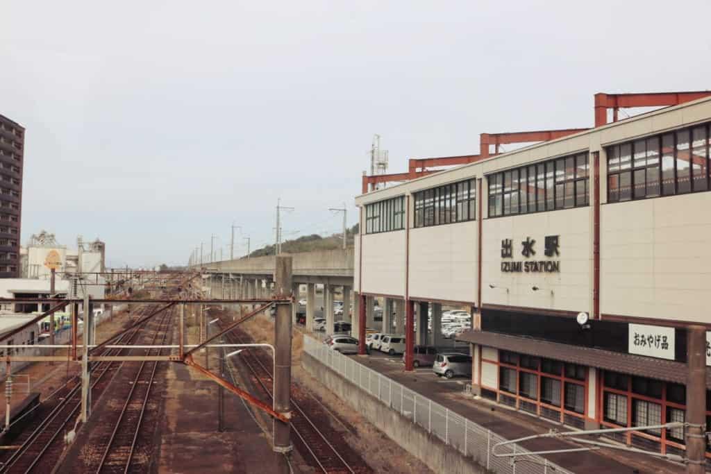 Izumi Station in Izumi, Kagoshima, Japan