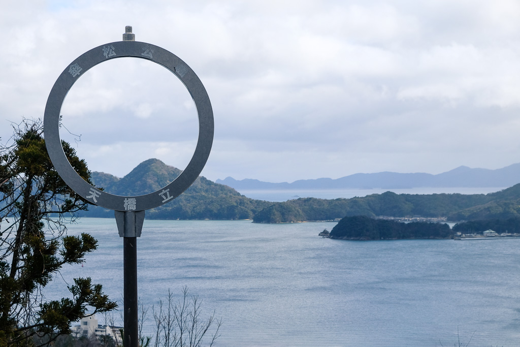 viewpoint from Kasamatsu Park, Amanohashidate, one of the top three scenic sights in Japan