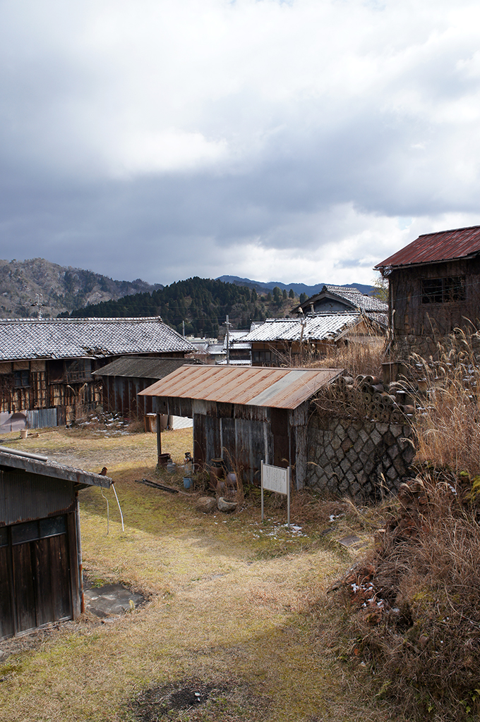 Local farm buildings of Shigaraki