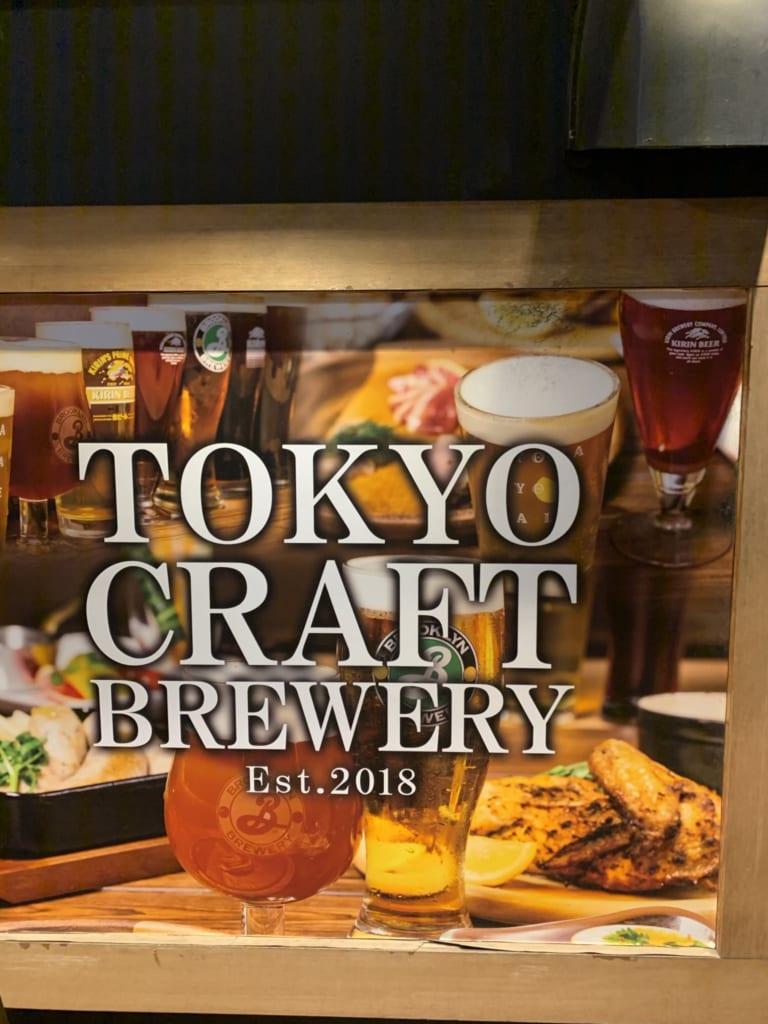 Tokyo Craft Brewery