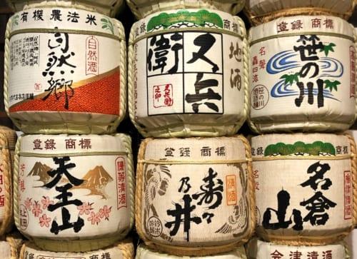 sake barrels from Iwate Japan