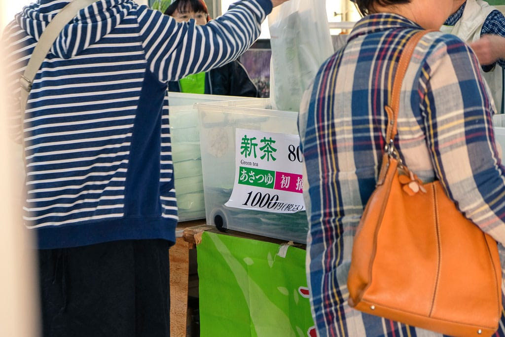 Green Tea Sale at Senzai Wisteria Tunnel