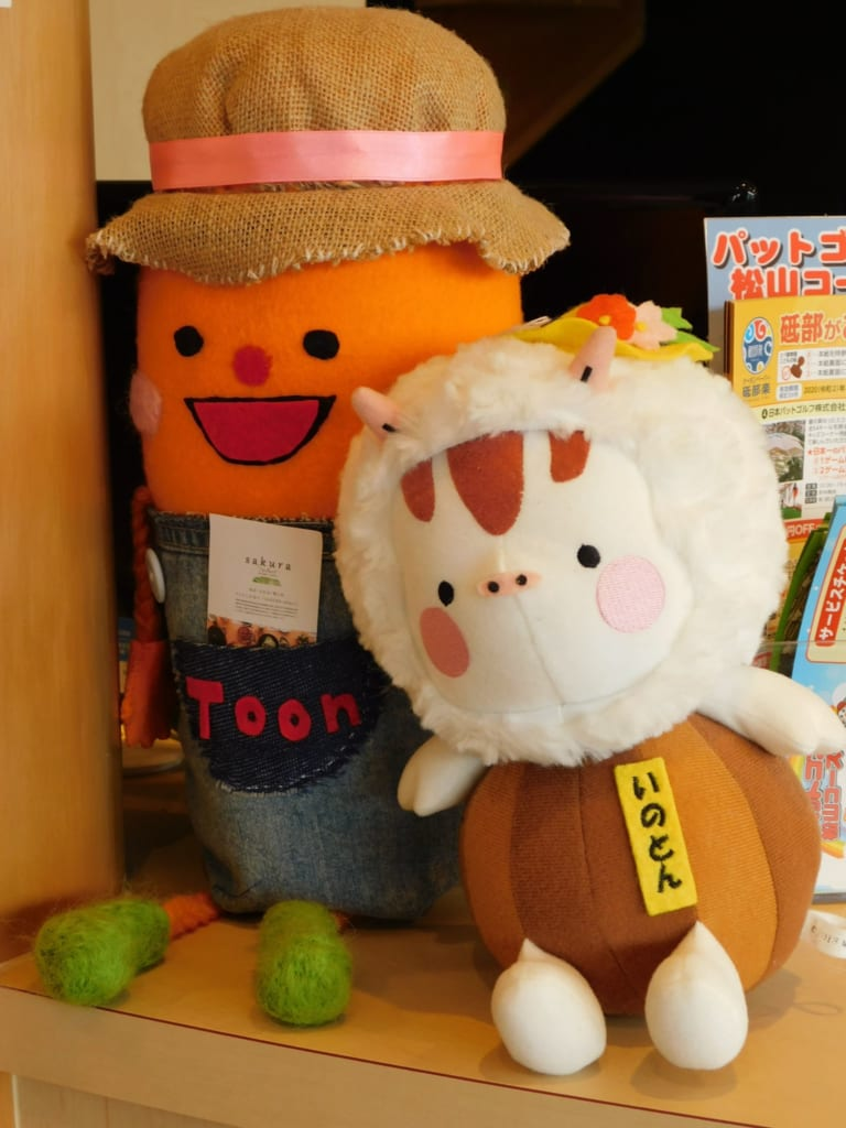 Inoton, the official mascot of Toon city.