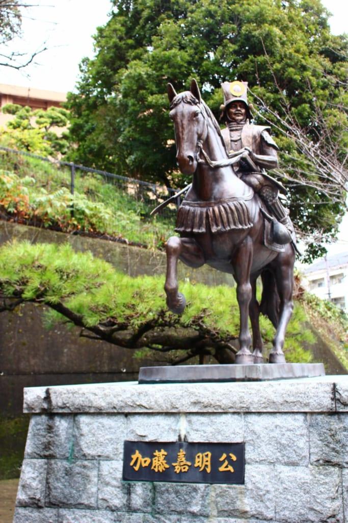 Kato Yoshiaki built Matsuyama Castle in 1603.