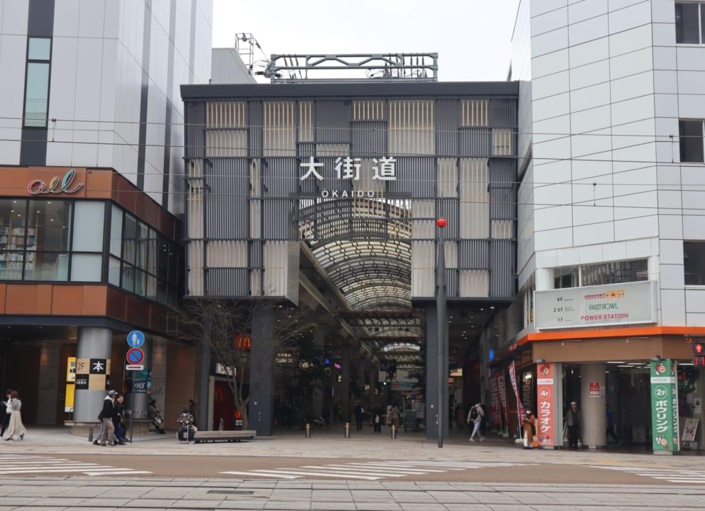 Okaido street in Matsuyama, Ehime, Shikoku, Japan.
