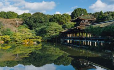 Heian Jingu Garden in Kyoto