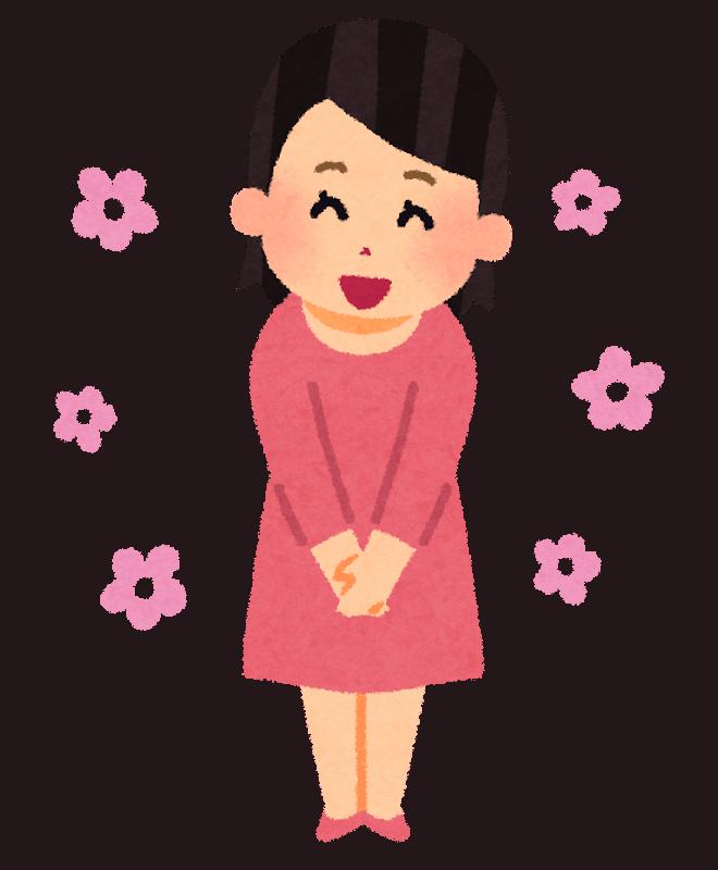 arigatou gozaimashita woman