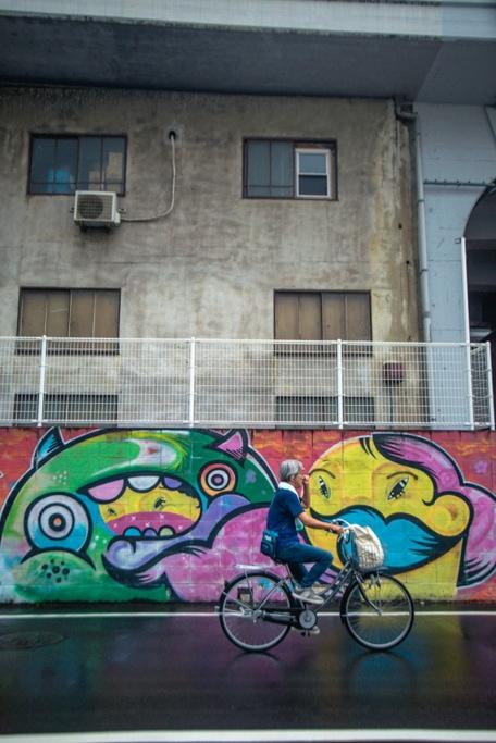 Art Street in Nishinari, Osaka