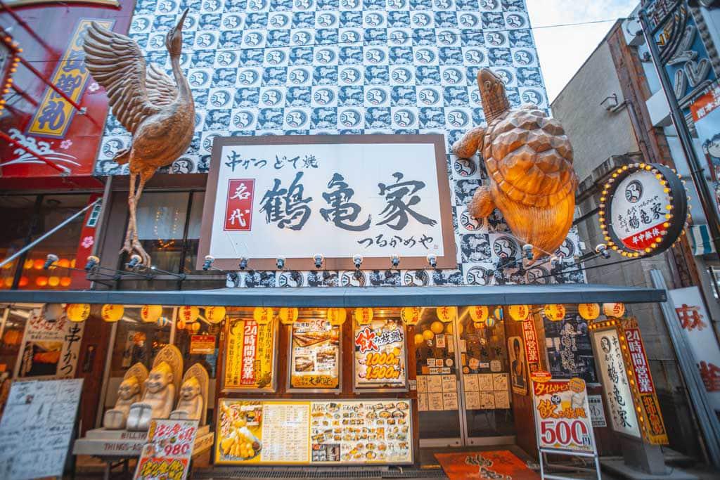 Local restaurant in Shinsekai, Osaka