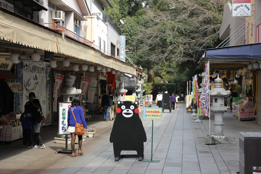 Shopping street outside Suizenji Park in Kumamoto