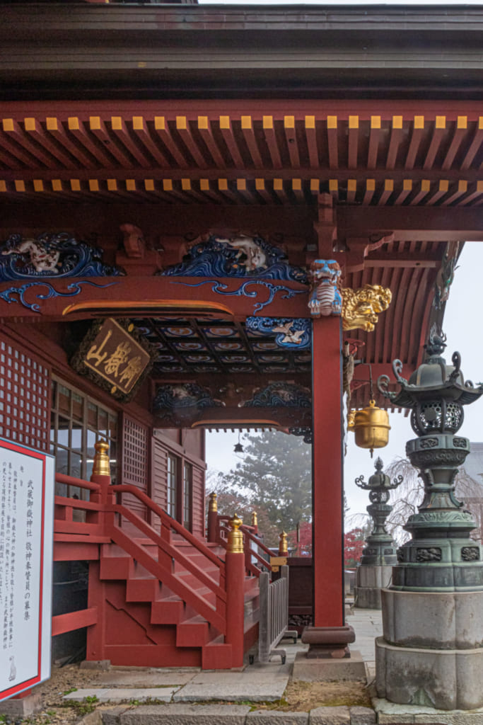 steps to mitake shrine
