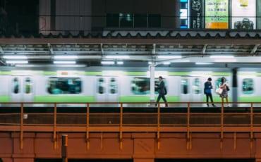 JR Yamanote Line Akihabara