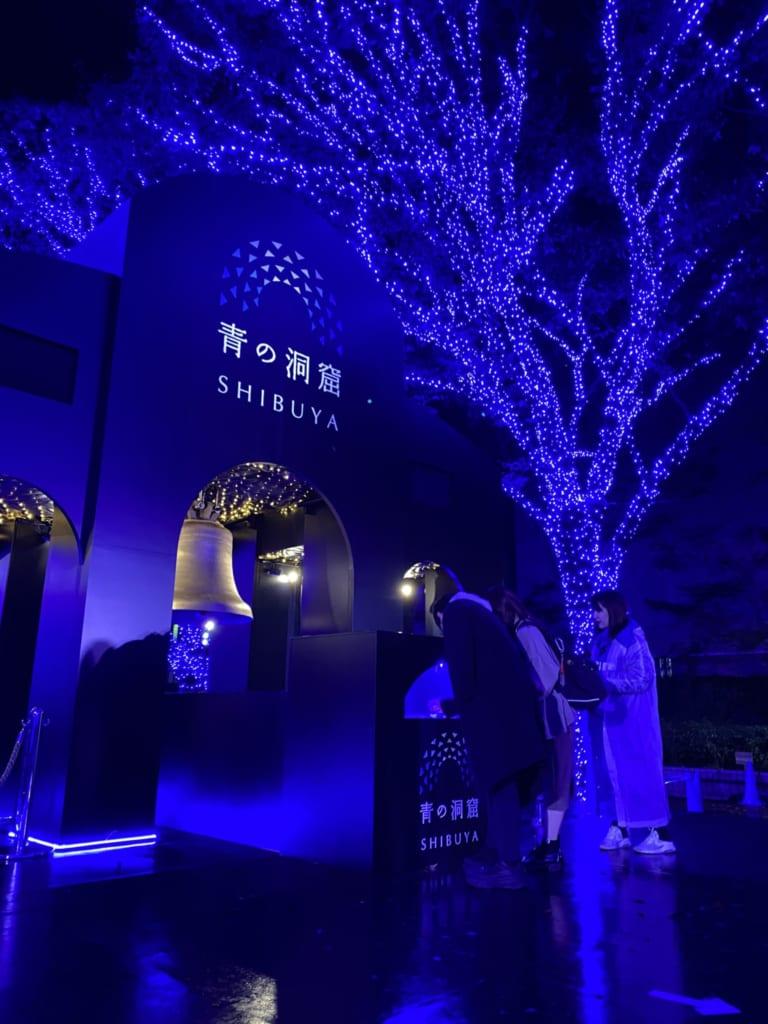 Shibuya Ao no Dokutsu Winter Illuminations in Tokyo