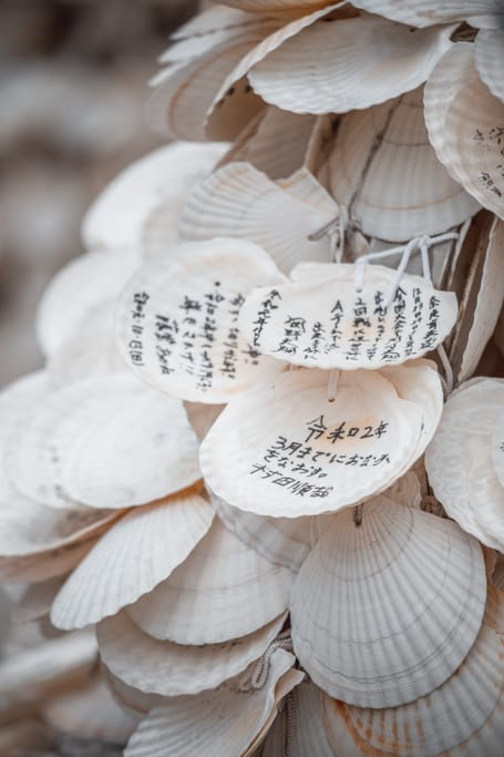 Prayers and wishes written in ema. Himejima shrine, Osaka