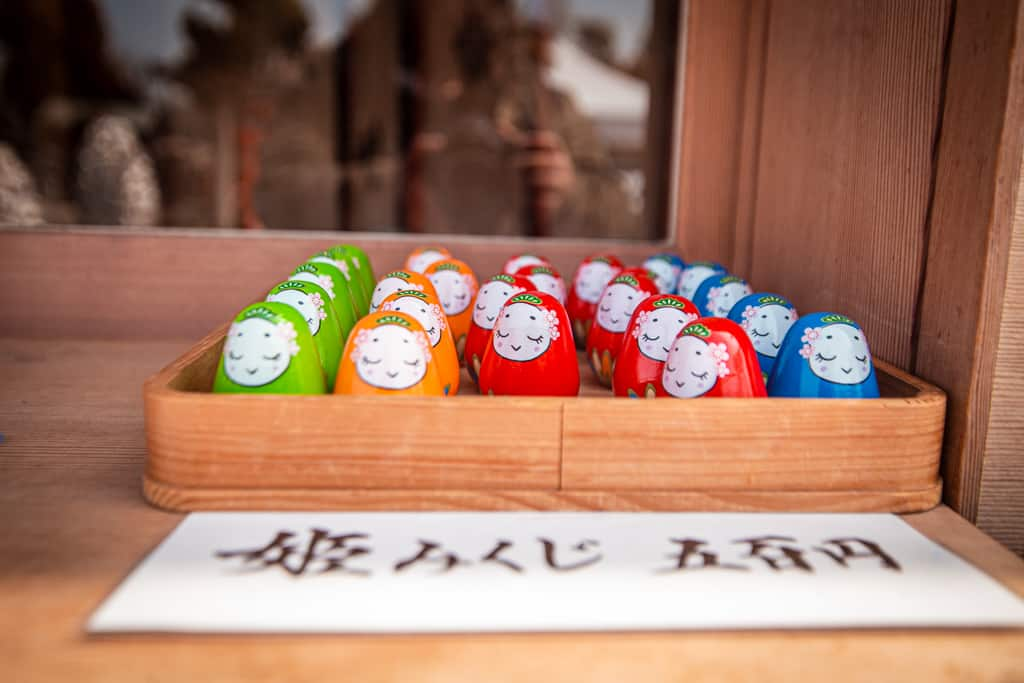 There are many different colors. Himejima shrine, Osaka