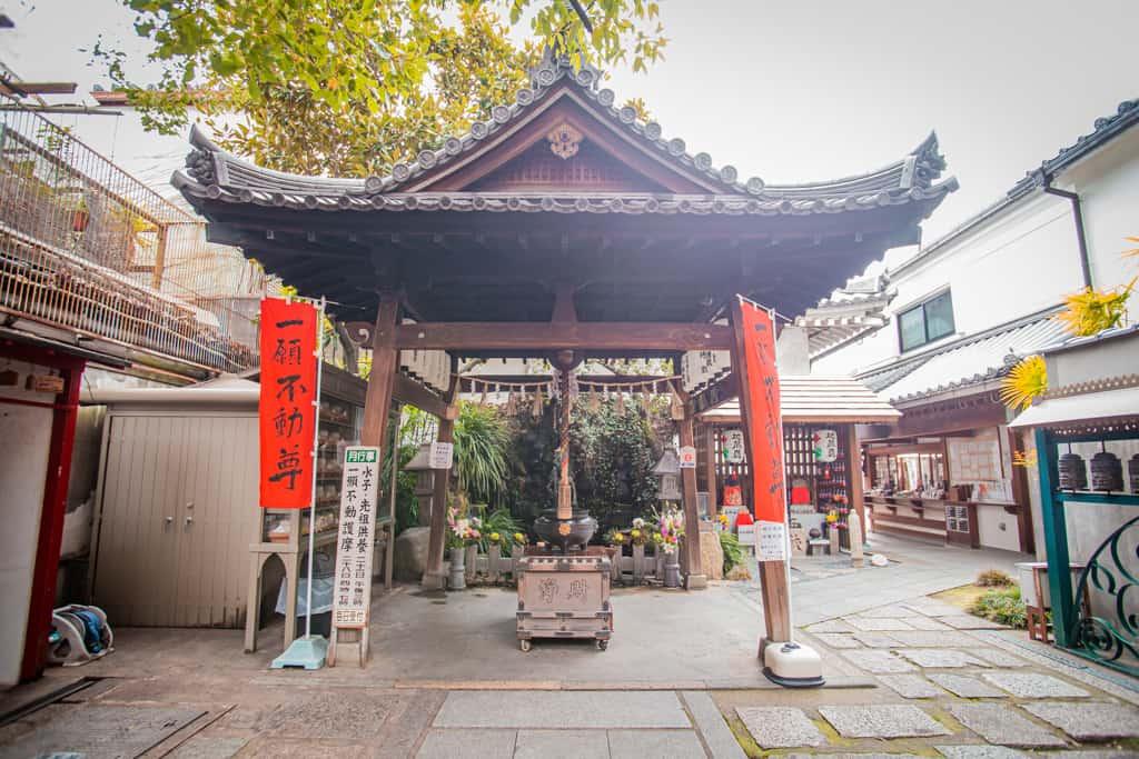 Building in Fudo Myoo, buddhism deity. Senkoji temple, Osaka
