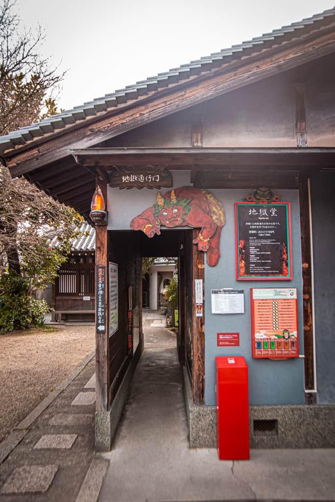 Gates of hell, Fudo Myoo, buddhism deity. Senkoji temple, Osaka