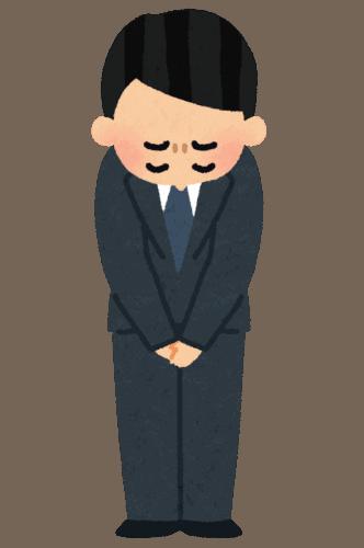 Sumimasen deshita - a polite apology in Japanese