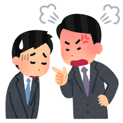 apologizing in the japanese workplace
