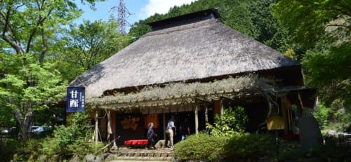 Amazake Chaya Teahouse along the Hakone Hachiri on the Tokaido Road