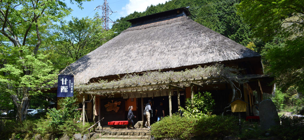 Amazake Chaya Teahouse along the Hakone Hachiri on the Tokaido Road