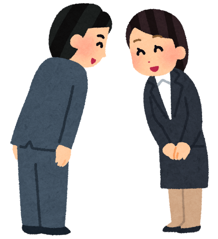 basic greeting and bow in japanese