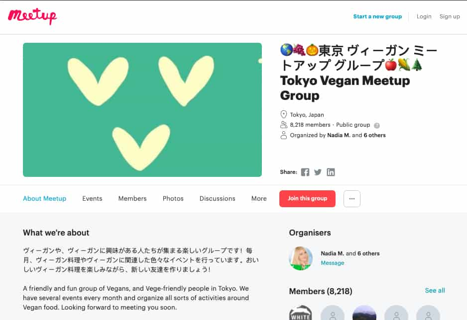 Meet up page for Vegan in Tokyo screenshot