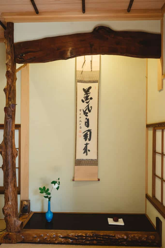 tokonoma alcove in tea room