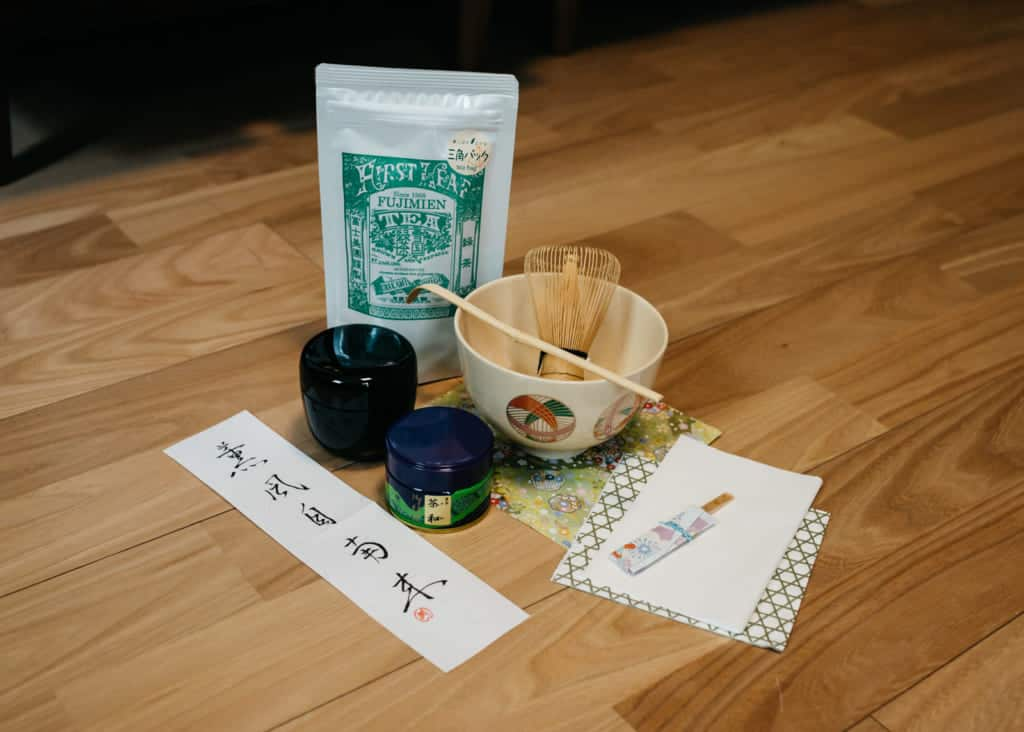Voyapon experience tea ceremony gift set