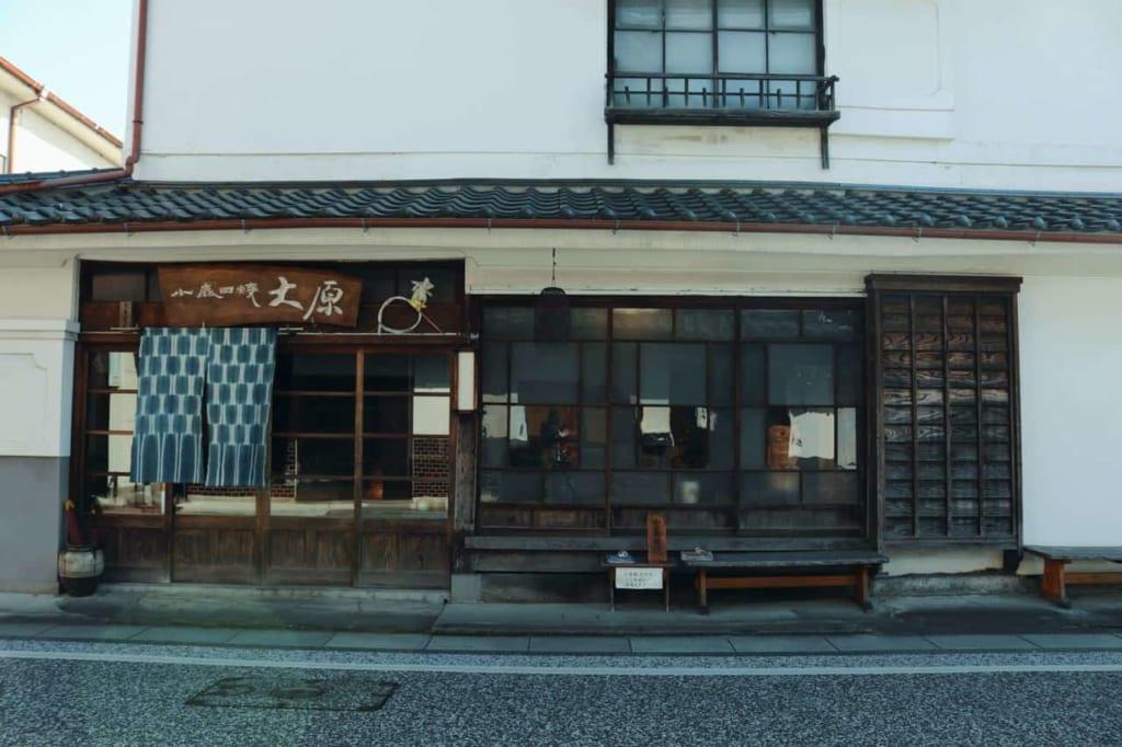 Ontayaki Ohara Gallery in Hita, Oita, Japan
